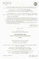 Английский язык 9 кл. Лексико-грамматические упражнения